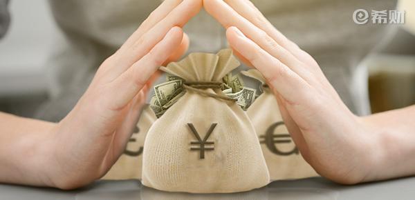 企业贷款哪些平台可以申请
