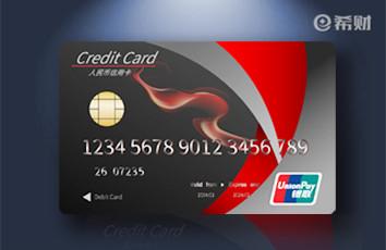 信用卡积分清零可以投诉吗?这些机构试试!