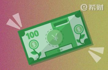 招商银行生意贷能贷多少?利息呢?