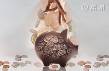 银行贷款也能拼团?看看南京银行的新操作!